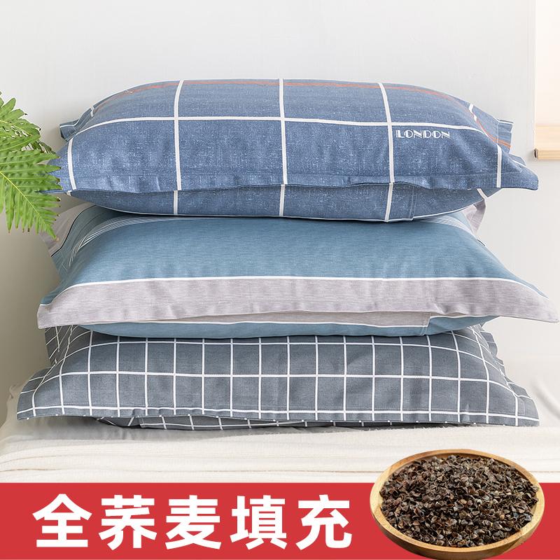 全荞麦壳枕头单人宿舍硬枕芯带枕套护颈椎荞麦皮单个装助睡眠男女