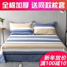 Thickened 100% cotton bed sheet, single pair, 1.5m1.8m twill pure cotton wool quilt, three piece set on the bed