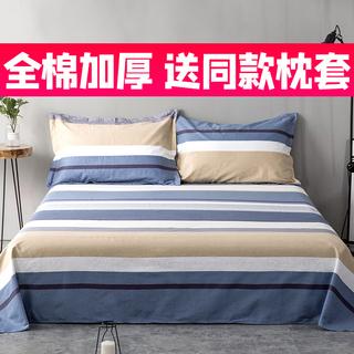 夏季100全棉床单单件双人1.5m米纯棉单子被单枕套2三件套1.2单人
