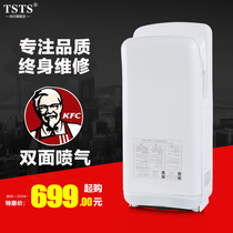 Fully automatic induction hotel high-speed double-sided jet dry mobile phone dry hand dryer mobile phone dryer