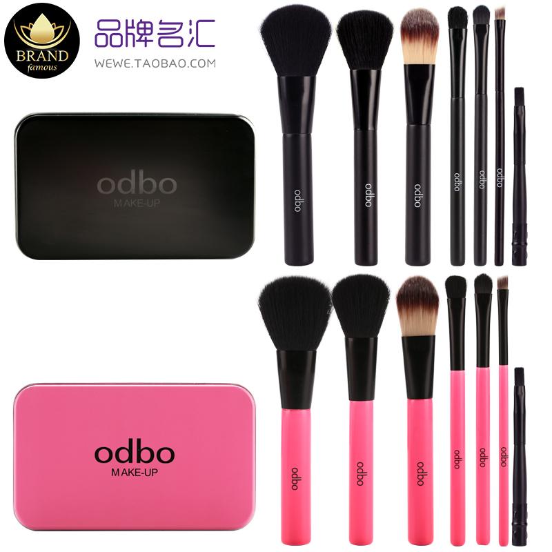 泰国odbo化妆刷套装7支彩妆工具眼影腮红刷细软刷毛初学者化妆刷