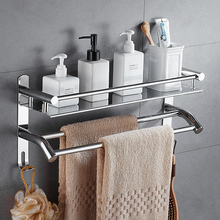 Non perforated towel rack, toilet shelf, wall hanging bathroom, 304 stainless steel toilet, washstand, storage wall