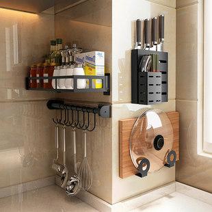 厨房置物架壁挂式免打孔家用调味调料亚博登录,亚博在线登录大全神器刀架挂架收纳架