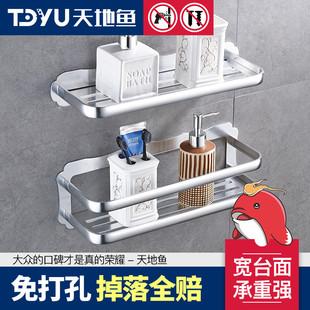 免打孔浴室衛生間壁掛收納架廁所洗衣機洗手間置物架馬桶架壁掛式