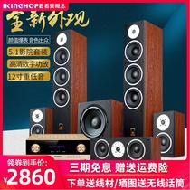无线网络点歌机低音炮KTV家庭影院音响套装HIFI2.1超集K70BD贝德