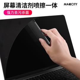 苹果MacBook屏幕清洁剂电脑手机液擦屏神器防指纹喷雾iPhone液晶屏显示器笔记本镜头清洁套装工具除菌去油污图片