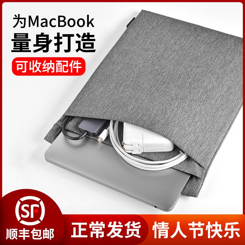 適用MacBook內膽包蘋果電腦包Mac Pro13寸air13.3筆記本保護套12英寸MacBookPro內膽包16寸2019輕薄簡約15.4