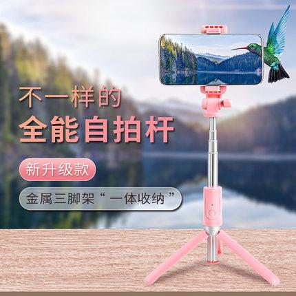 自拍杆通用型迷你华为苹果小米oppo