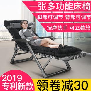 享趣折叠躺椅午休午睡床沙滩便携阳台休闲家用靠椅子靠背懒人沙发