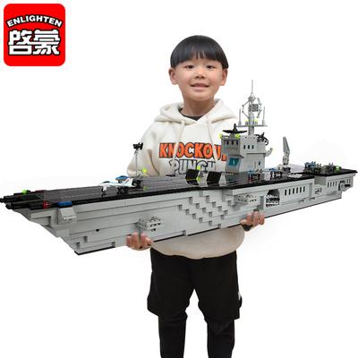 启蒙樂高积木航母拼装玩具益智男孩儿童智力动脑生日礼物模型10岁