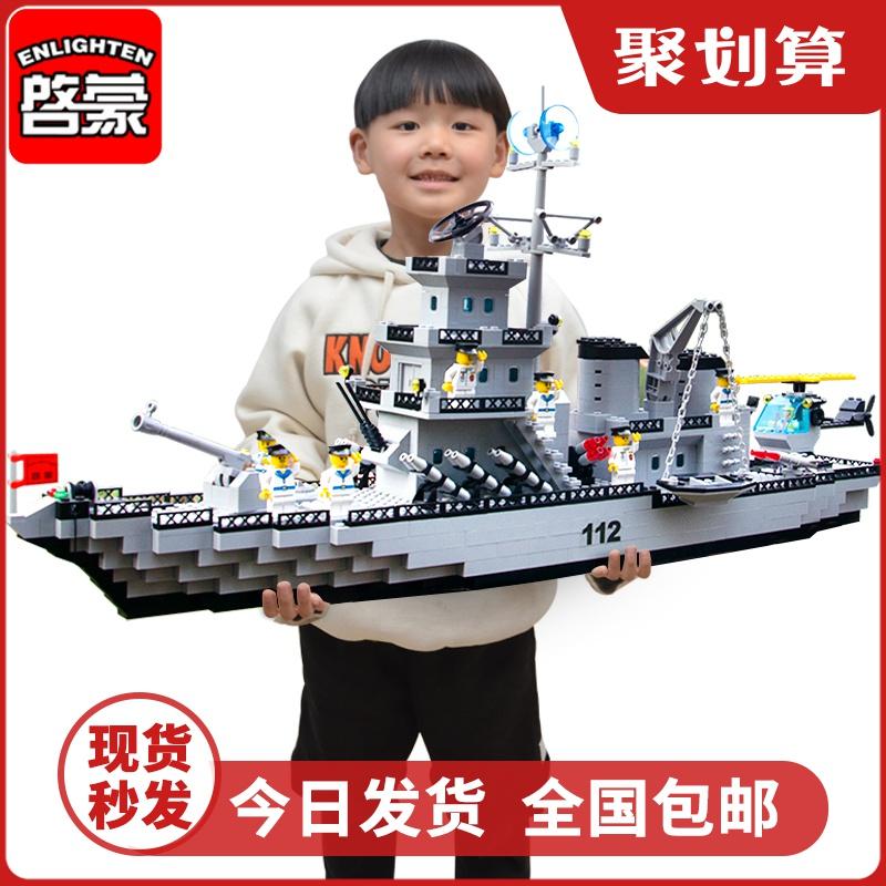 儿童樂高积木拼装玩具男孩益智力动脑多功能拼图模型小孩礼物10岁