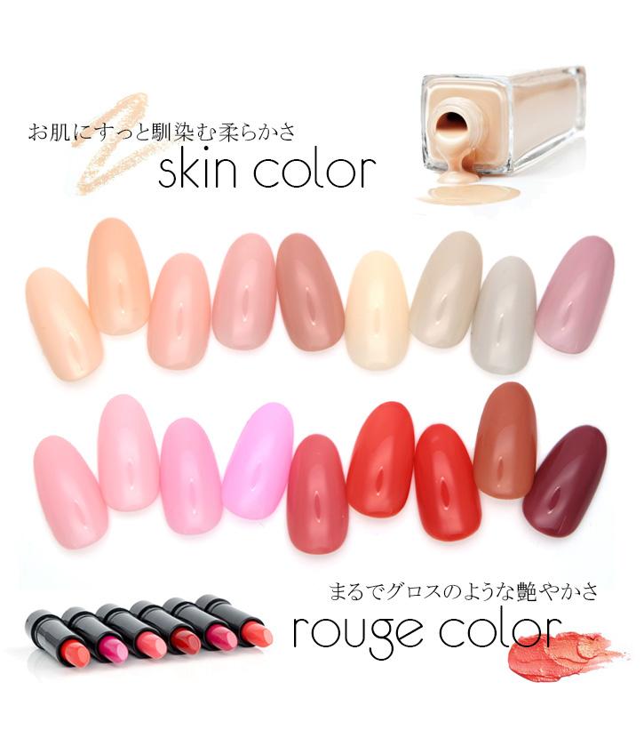 IRO GEL 日本热销甲油胶彩绘胶2017 新颜色 肤肌色胶 胭脂色胶
