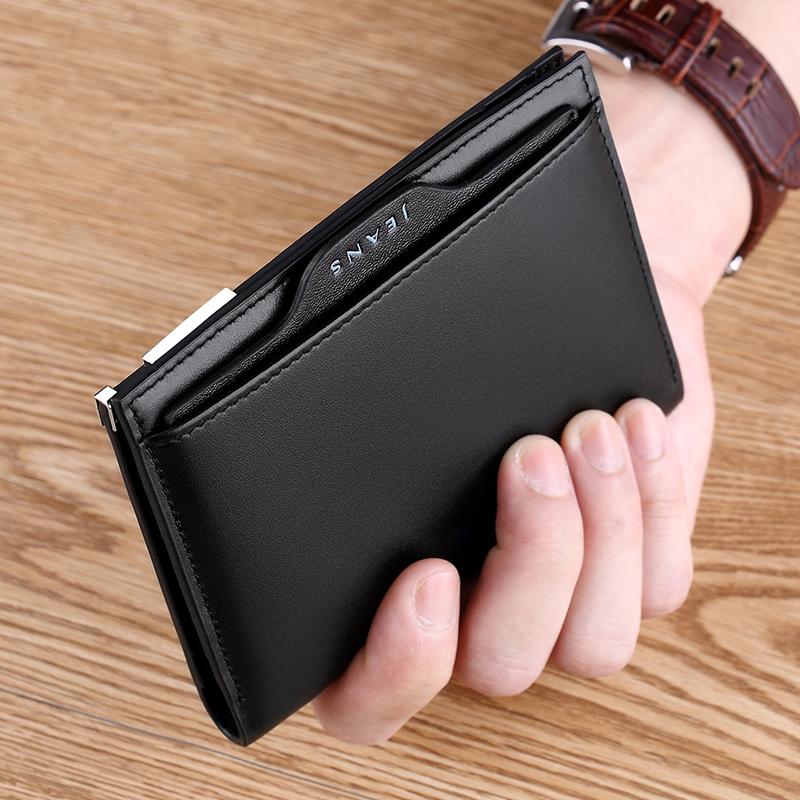 英皇のポールの本革の財布の男性の短いタイプの牛革の男性のカードは財布の運転免許証の皮のカバーの男性の超薄の多機能を包みます。