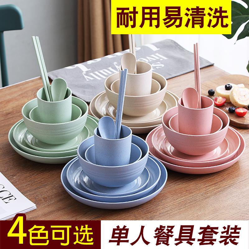 Посуда / Столовые приборы Артикул 591430150084