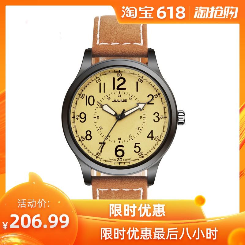 石英机芯手表运动防水男韩版学生指针式男表圆形男士日韩腕表