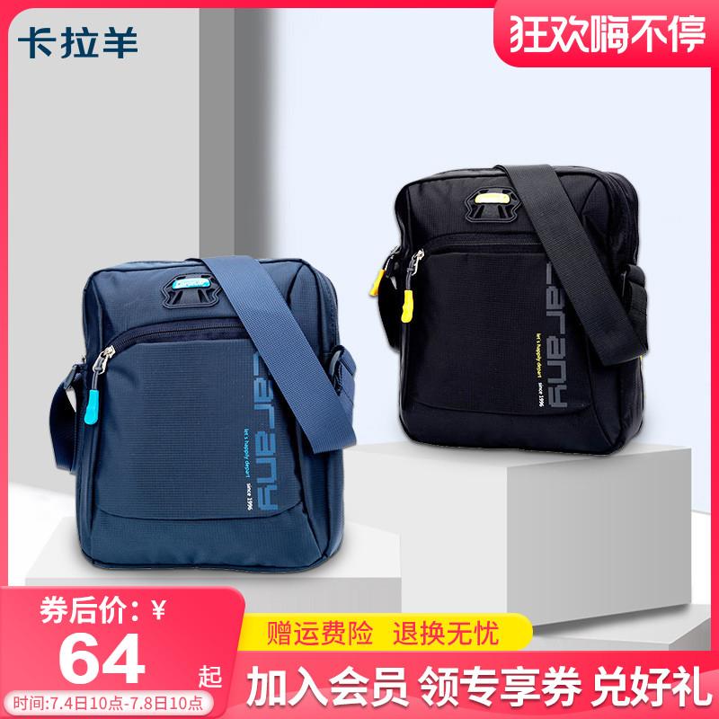 Спортивные мужские сумки Артикул 36258910762