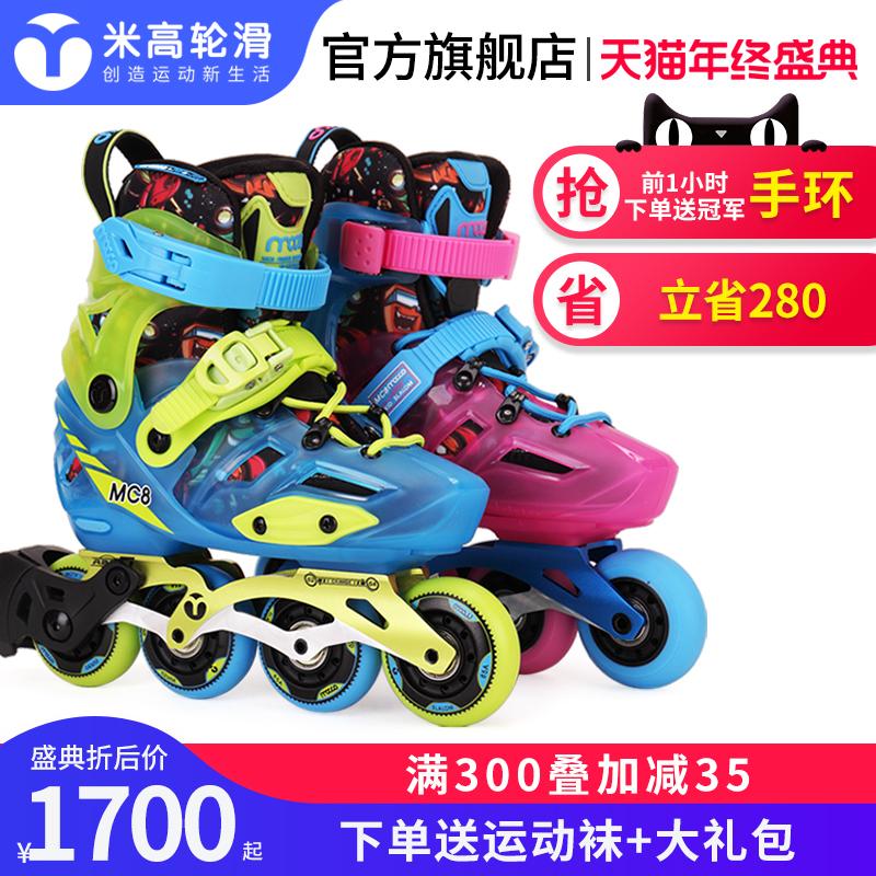 米高轮滑鞋溜冰鞋儿童全套装3-5-6-8-10岁初学男女平花鞋可调节