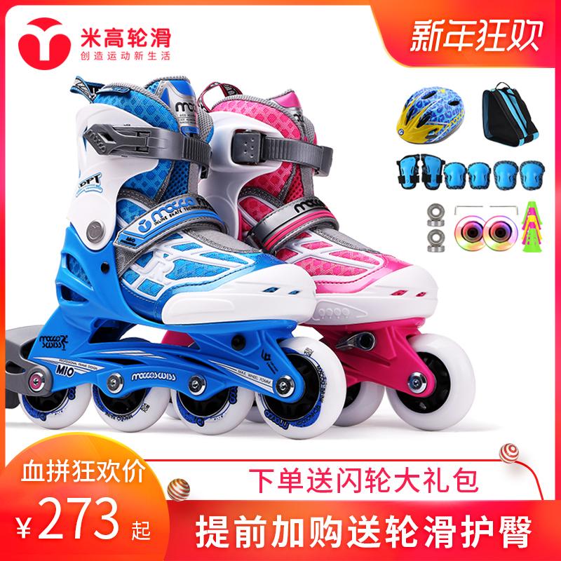 溜冰鞋儿童