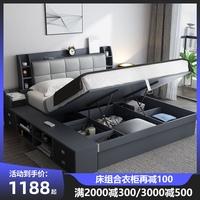 查看床轻奢现代简约高箱气压储物床北欧1.35m1.5米收纳主卧1.8m双人床价格