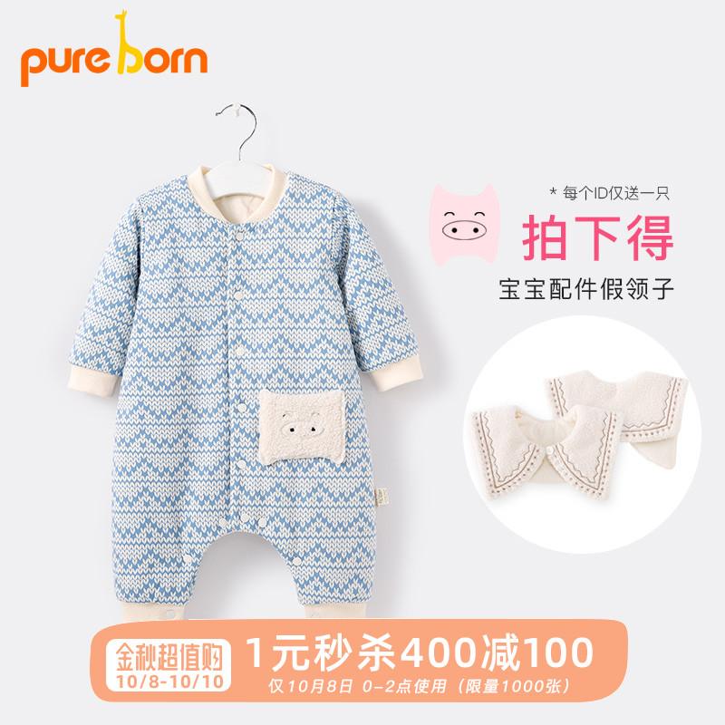 pureborn新生连体衣服秋冬男女哈衣(非品牌)