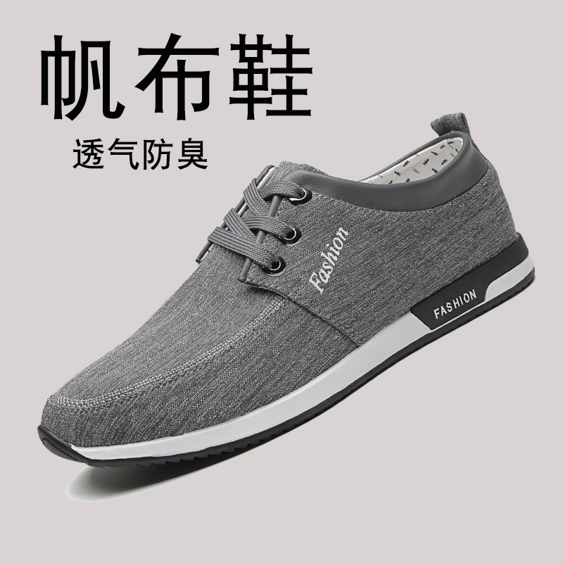 Mens old Beijing cloth shoes mens shoes soft soled business casual canvas shoes authentic middle-aged breathable and deodorant lace up single shoes