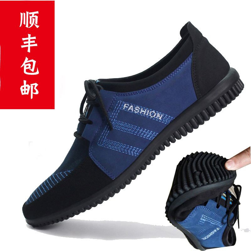 Authentic old Beijing cloth shoes mens spring autumn winter velvet lace up breathable business leisure net cloth shoes odor proof soft soled mens shoes
