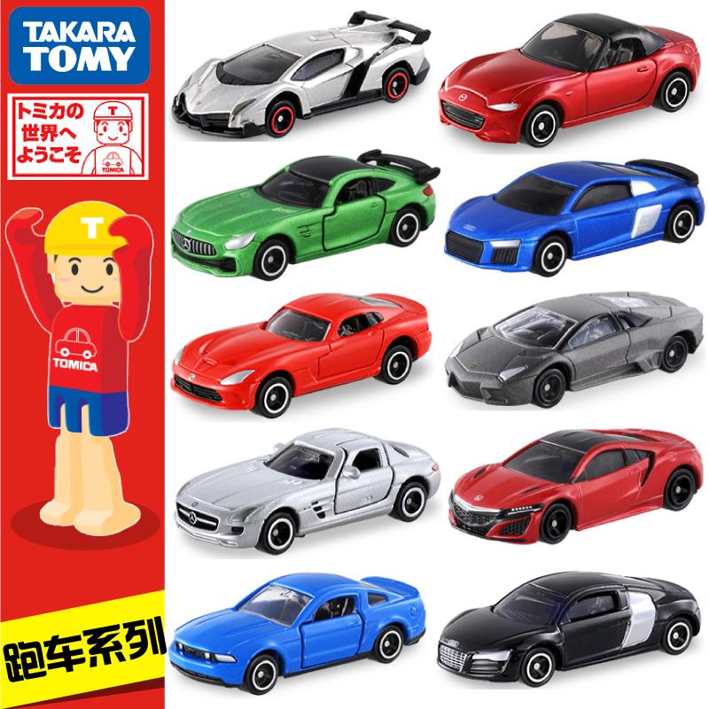 TAKARA TOMY多美卡合金小汽车模型仿真兰博基尼跑车奔驰男孩玩具