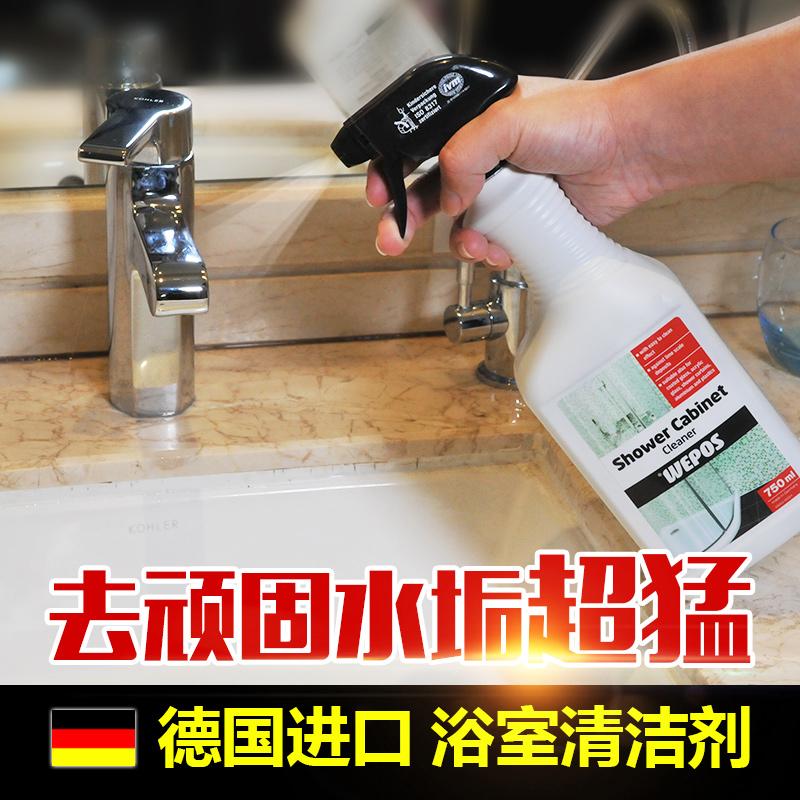 Средства для мытья стекол Артикул 36174780524