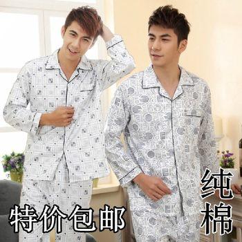 春秋季纯棉质男士加大码长袖秋睡衣