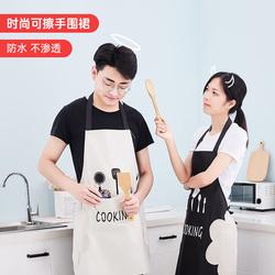 围裙厨房家用防水防油时尚擦手韩版女士做饭围身裙男士工作罩衣