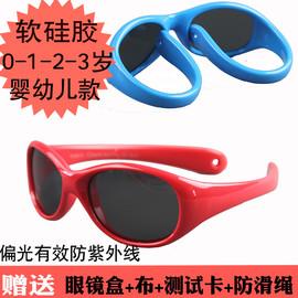 婴幼儿软硅胶儿童女童男宝宝0-1-2-3岁偏光墨镜小童连体太阳眼镜图片