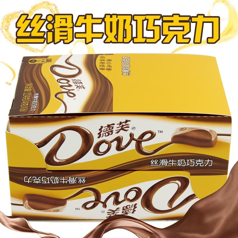 德芙丝滑牛奶黑巧克力14g*32礼品物盒装结婚庆喜糖果零食散装包邮