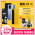 New product [24 issues interest-free spot quick release] realme GT 5G Snapdragon 888 Ares official flagship store official website with the same genuine NEO 12 installments 12+256G Shuguang OPPO