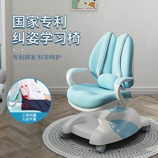 坐得正儿童学习椅矫正坐姿座椅写字椅家用学生升降椅写作业书桌椅