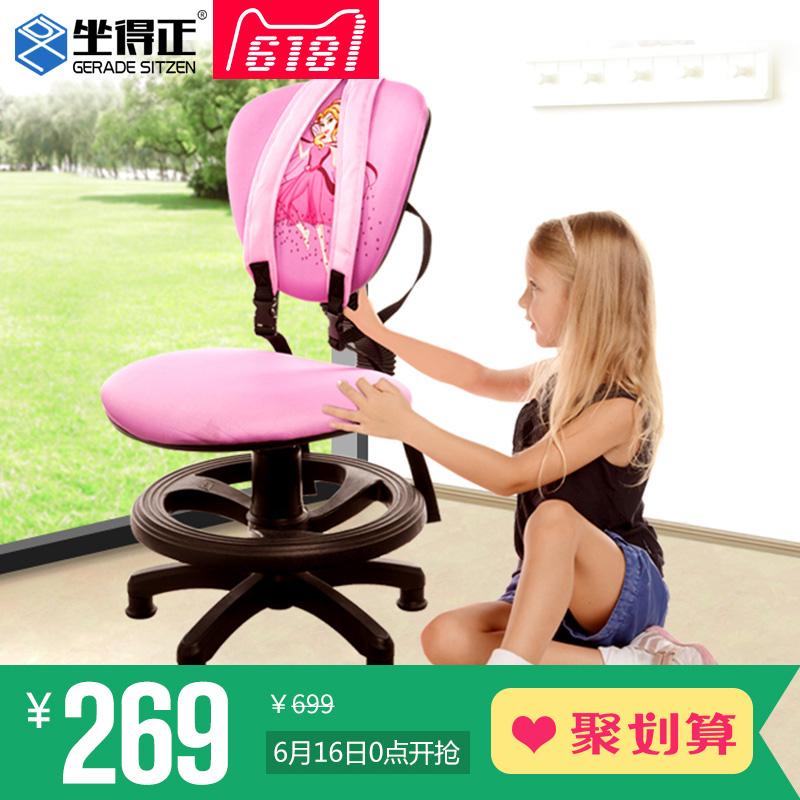 有用过坐得正儿童椅的吗,怎么样