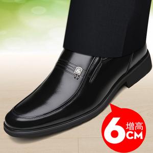 秋季皮鞋<span class=H>男鞋</span>正装内增高鞋6cm透气真皮镂空<span class=H>凉鞋</span>男士上班爸爸<span class=H>鞋子</span>