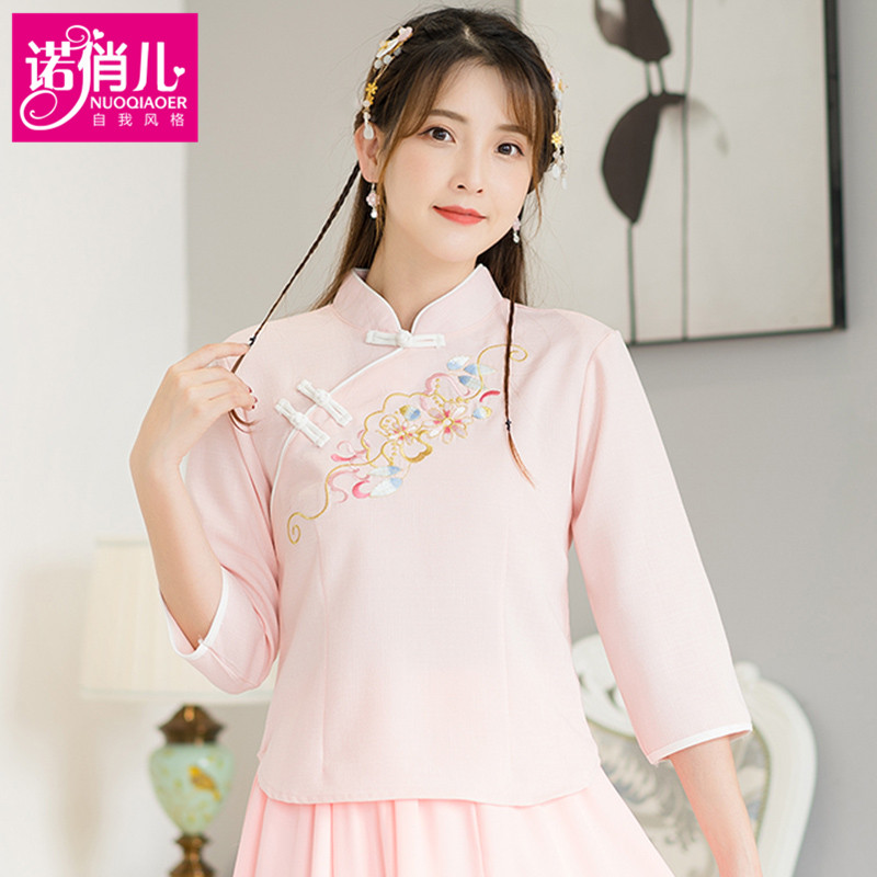 Improved cheongsam two-piece suit summer women's tops Slim retro fashion Chinese style Tang suit