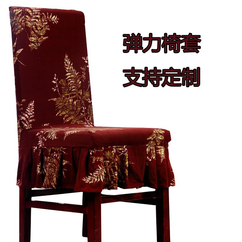 Чехлы на кресла / Чехлы на стулья Артикул 548966367152