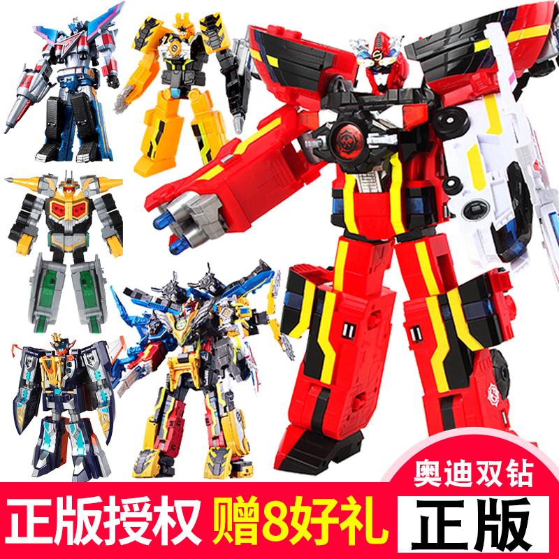 巨神战击队3超救分队2变形玩具10月16日最新优惠