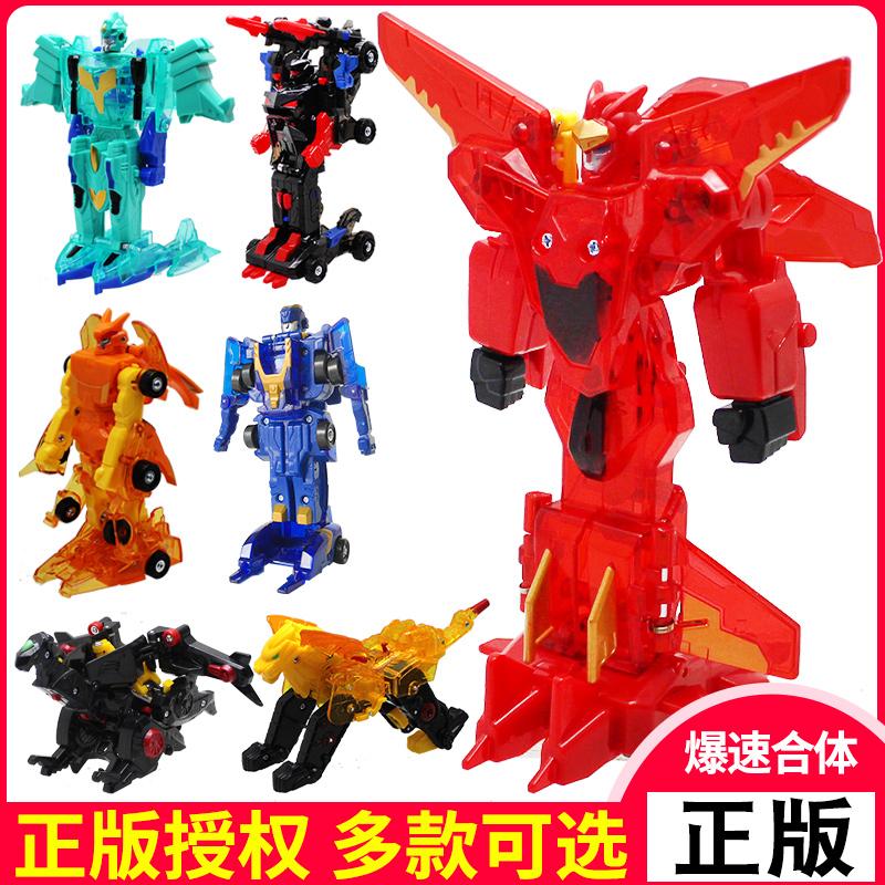Коллекции на тему роботы Трансформеры Артикул 580714742257