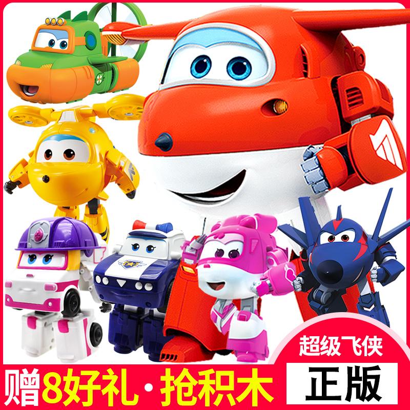 超级飞侠玩具一套装全套大号变形乐迪圆圆金刚小号机器人小爱多多
