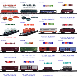 大型仿真电动玩具轨道火车模型系列车厢配件 货运车厢 长煤车厢