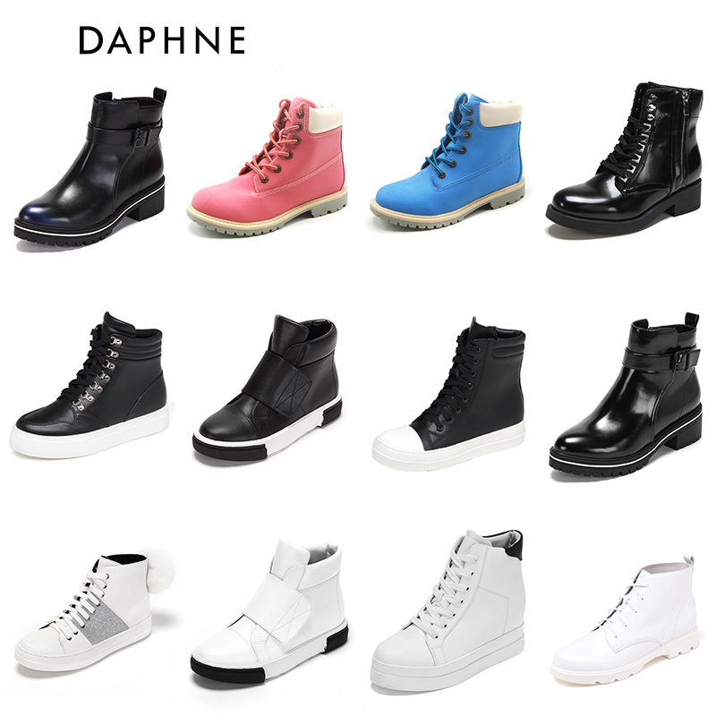 Brand clearance, color breaking, code breaking, stock clearing, single boot, short boots, flat sole, all kinds of casual women boots, Martin boots