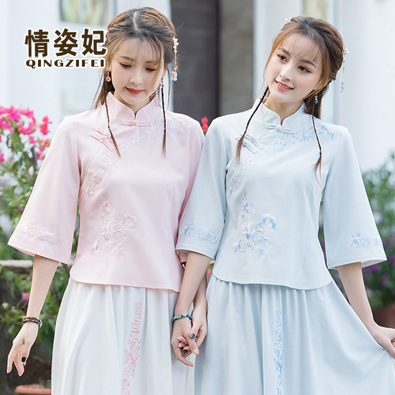 Republic of China style women's modern young improved cheongsam tops two-piece Chinese style Hanfu tea