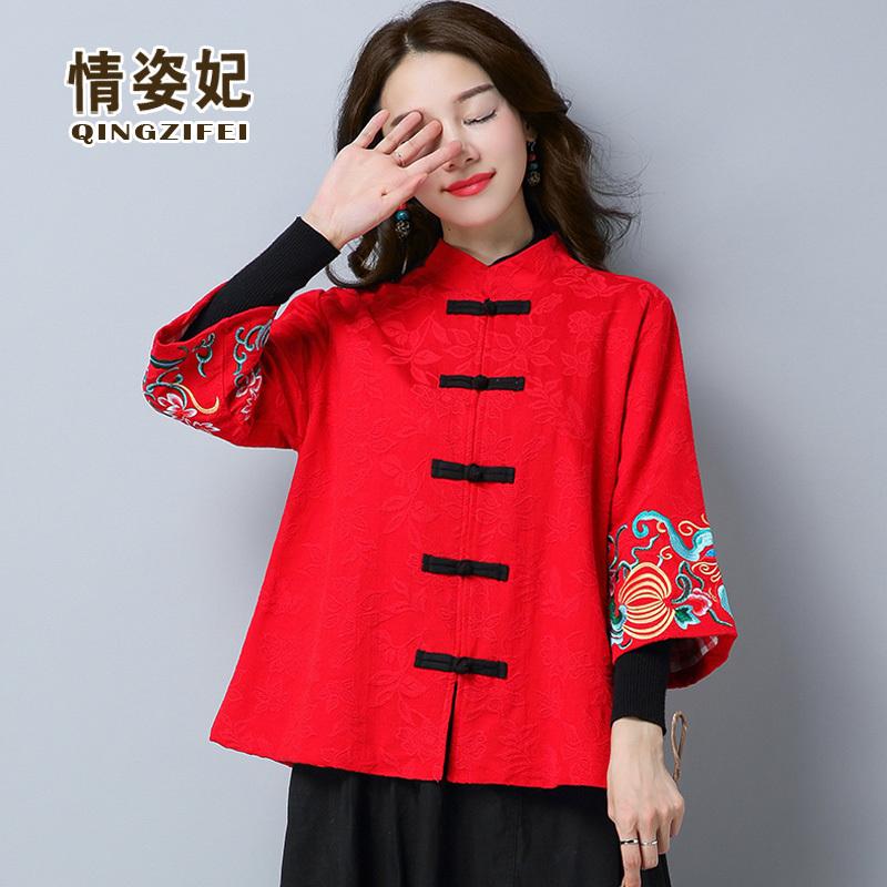 唐装女汉服改良旗袍上衣中国风复古刺绣盘扣棉麻宽松大码夹层外套