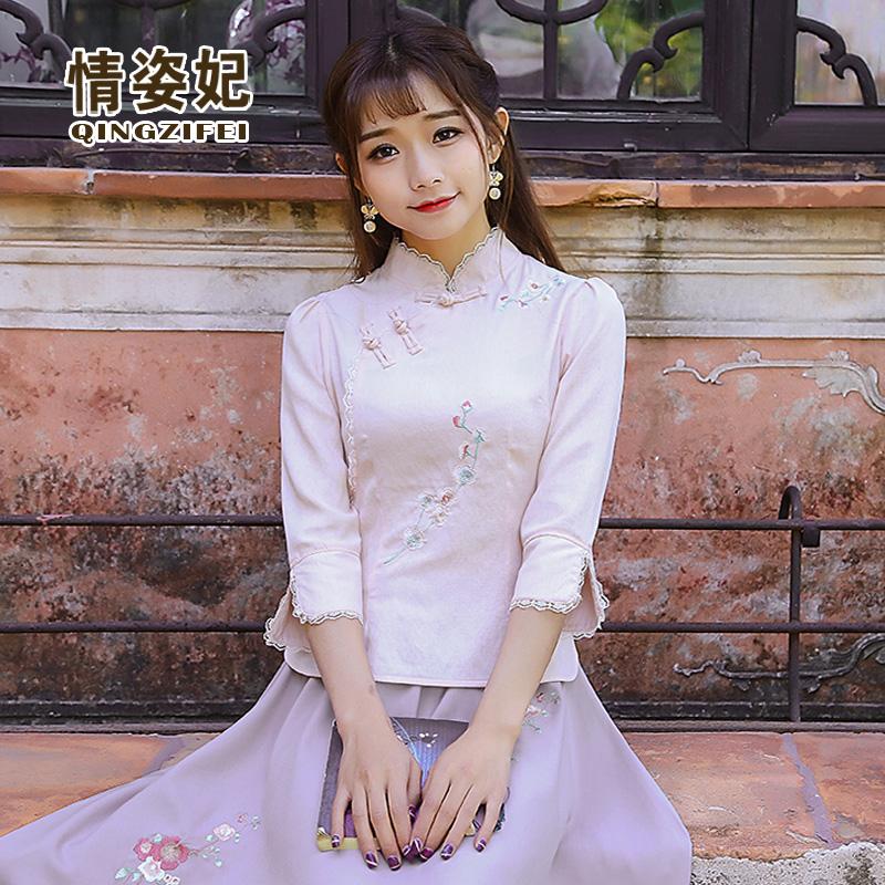 Национальная китайская одежда Артикул 560519844762