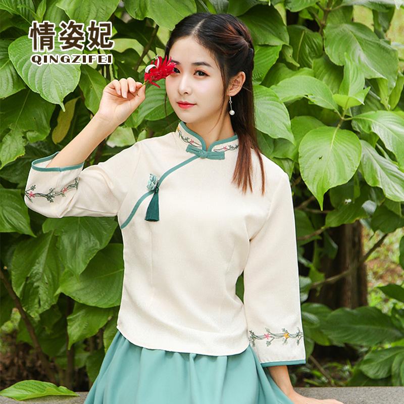 Национальная китайская одежда Артикул 589024034938