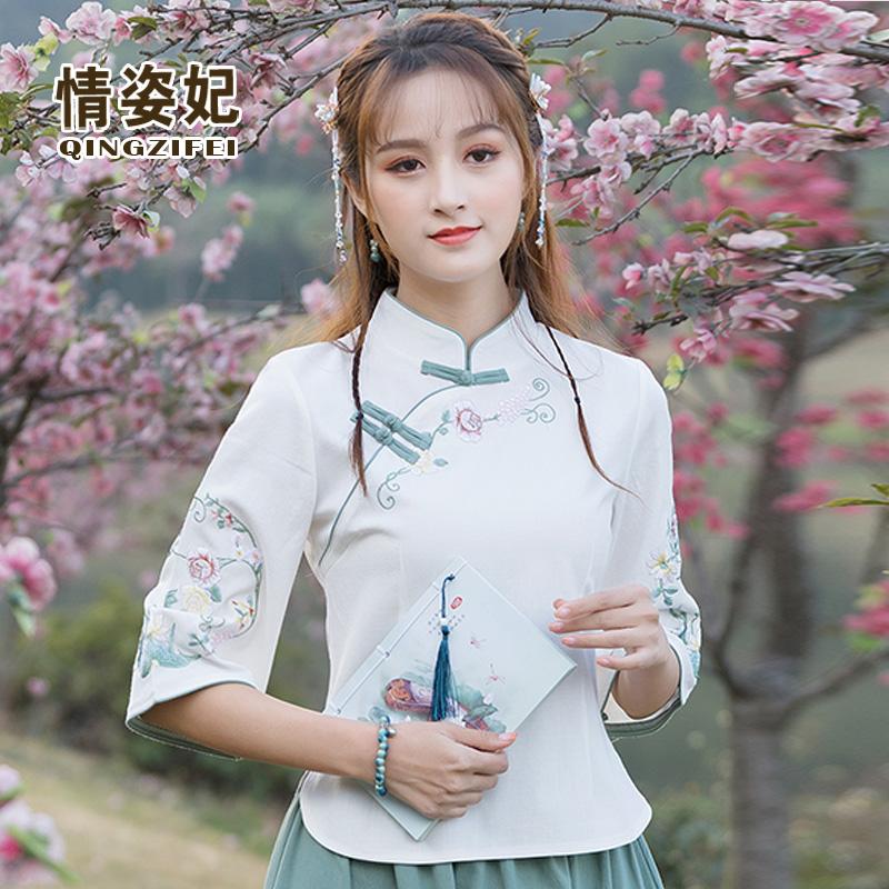 民国学生装中式唐装改良年轻旗袍上衣两件套中国风汉服大码茶服