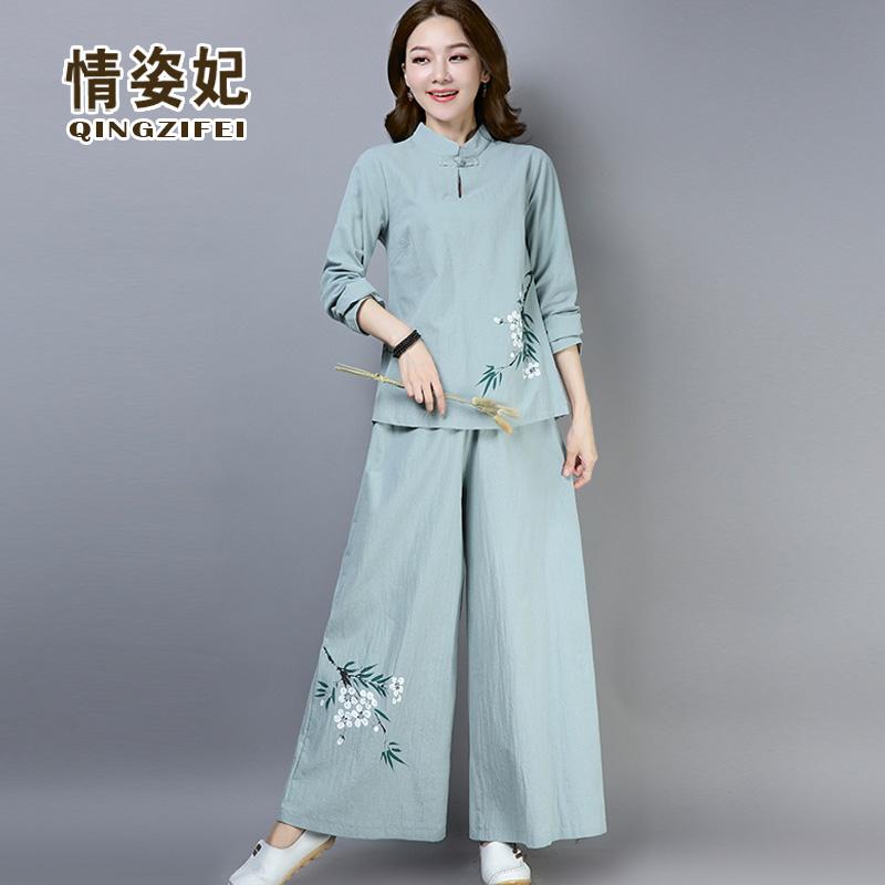 中式唐装复古棉麻茶服手绘禅修服打坐居士服中国风禅意女装两件套