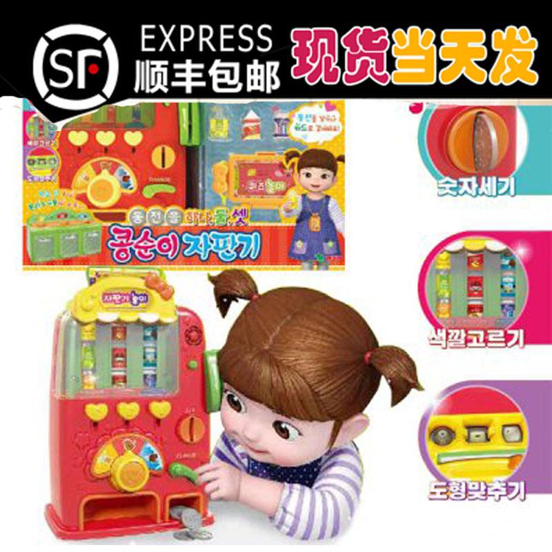 韩国小豆子仿真超市收银台儿童玩具